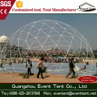 Quality Durable Steel Frame PVC Geodesic Large Dome Tent Diameter 15m for sale