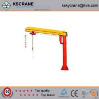 Wholesale Pedestal Jib Crane For Construction from china suppliers