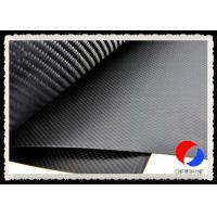 Buy cheap 3.5 MM Thickness Carbon Carbon Composites Plate For Vacuum Brazing Furnace from wholesalers
