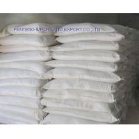 Wholesale Modified Starch for Gypsum board from china suppliers