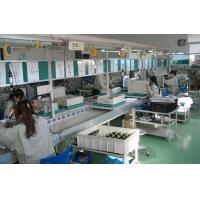 Shenzhen Sinoband Electric Co., Ltd.