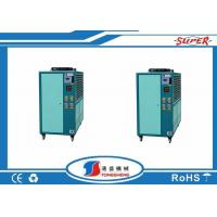 Wholesale Custom R134A Refrigerant Industrial Water Chiller Plant For Milking Cooking from china suppliers