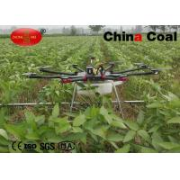 Wholesale Unmanned Aerial Vehicle Multi - Rotor Crop Sprayer  Modern Agricultural Drones from china suppliers