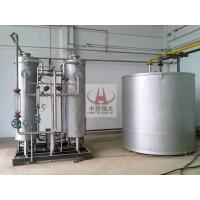 Wholesale 99.9999% high purity hydrogen generator pressure swing adsorption non pollution from china suppliers