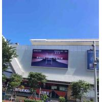 Wholesale outdoor led display board P16 Led Advertising Video Wall Screen water proof panel from china suppliers
