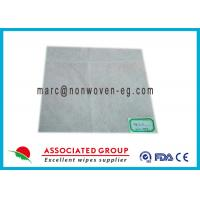 Wholesale Aperture Spunlace Nonwoven Fabric Polyester Mesh With Lint Free from china suppliers