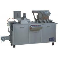 Wholesale blister packing machine liquid package machine dpp-80y from china suppliers