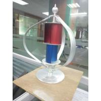Wholesale Small wind turbine model for marketing promote and exhibition show from china suppliers
