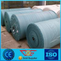 Wholesale PE Tarpaulin waterproof fabric from china suppliers