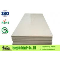 Buy cheap Engineering MC Nylon Plastic Sheet , Cast Nylon Sheet with RoHS from wholesalers