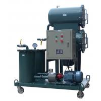 Wholesale ZJD-F Light Diesel Oil Dehydration Recycling Equipment from china suppliers