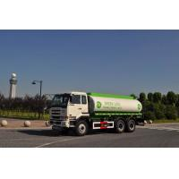 Wholesale 5,944 US Gallon 320HP Aluminum Alloy Oil Tank Truck with 6x4 DongFeng Nissan Diesel Chassis from china suppliers