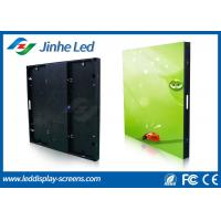 Wholesale Events Rental LED Screens Full Color P7.62 Fast Install For Department / School from china suppliers