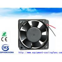 Wholesale Electric 12 Volt DC Axial Fans Small Cooling Fan 6000 RPM in Computer from china suppliers