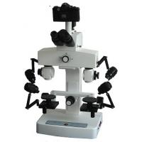 Wholesale BestScope BSC-200 Optical Performance Forensic Comparison Microscope with LED illumination from china suppliers