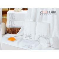 Wholesale Fashion Design Hotel Pool Towels With Imprinted / Embroidered / Jacquard Logo from china suppliers