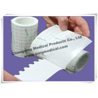 Wholesale Sports Zinc Oxide Medical Surgical Tape Cotton Easy Tear Low irritation from china suppliers