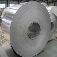 Wholesale Aluminum coil for curtain wall from china suppliers