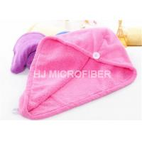 Wholesale Pink Hair Drying Tuban Microfiber Bath Towels 80% Polyester Easy Cleaning from china suppliers