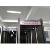Wholesale Archway Metal Detector Body Scanner In Bangladesh Pakistan , Metal Walk Through Gate from china suppliers