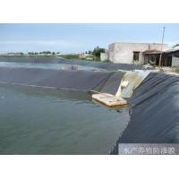 Wholesale 1-8 Meter width HDPE geomembrane dam liner suppliers with suitable price by sincere manufacturers in CN from china suppliers