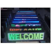 Wholesale 7 Color Scrolling Outdoor Programmable LED Sign 1R1G1B with Aluminium Alloy Steel Cabinet from china suppliers