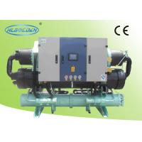 Wholesale Air Conditioning Water Cooled Screw Chiller from china suppliers