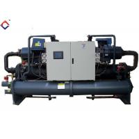 Wholesale Industrial Screw Water Cooling Chiller for Jewelry / Food Processing Industry from china suppliers
