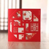 Wholesale Red Chinese Traditional Wedding Invitation Cards 2014 Printing Floral Card Invite for Wedding Convite De Casamento from china suppliers