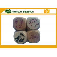 Wholesale Wooden Custom Sexy 6 Sided Dice Sets For Chirlden / Adult Game from china suppliers