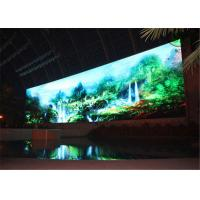 Wholesale Thin P7.62 3 in 1 SMD LED Screen , 1/8 scanning high resolution led display 244mm x122mm from china suppliers