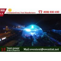 Quality 25 meters diameter beautiful light party tent dome tent for events for sale