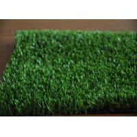 Wholesale Landscaping Imitation Grass / Plastic Fake Grass for Backyard from china suppliers