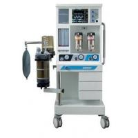 Wholesale EMS - L01C Custom Pediatrics General Anesthesia Machines for Surgery from china suppliers