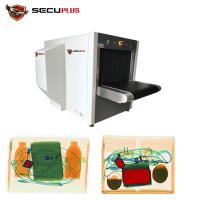 Wholesale Package Dual View Luggage Scanning Machine For Stadium Event To Check Weapons from china suppliers