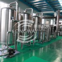 Wholesale Stainless wholesale CE reverse osmosis ro water purification machine on sale from china suppliers