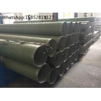 Wholesale ASTM A312 Heavy Wall Stainless Steel Pipe TP310H  Annealed for High Temperature from china suppliers