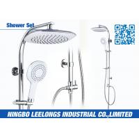 Wholesale Rainforest Thermostatic Shower Column Bathroom Sanitary Ware 200mm * 200mm from china suppliers