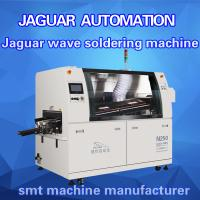 Buy cheap Factory price wave soldering machine/welding machine for SMD SMT LED line assembly from wholesalers