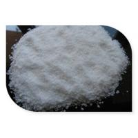 Wholesale CAS 28319-77-9 Human Growth Hormone HGH Choline Glycerophosphate China from china suppliers