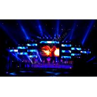 Wholesale Concert SMD 3535 Rental LED Display Curtain Led Screen With High Brightness from china suppliers