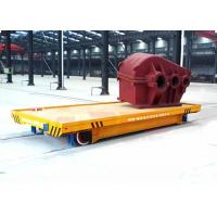 Wholesale Shipyard apply electricity self-driven transfer cart on crane rail from china suppliers