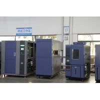 Wholesale Single door  64L 2-Zone thermal shock test  equipment  with 7 inch TFT color LCD monitor from china suppliers