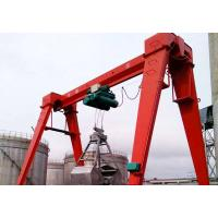Wholesale MZ 5-10 ton Double Beam Gantry Grab Crane from china suppliers