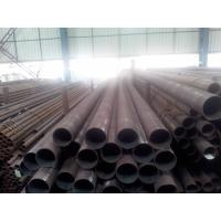 Wholesale Black Pipe/Carbon Black Pipe/API Black Pipe from china suppliers