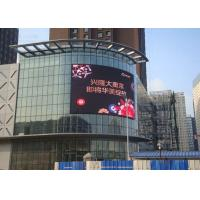 Wholesale Smd Custom Size High Definition Big Screen Led Tv , Waterproof Stage Led Screen from china suppliers
