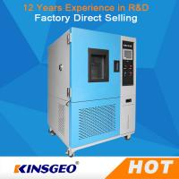Wholesale High Efficiency Ozone Testing Equipment , Temperature And Humidity Controlled Rooms from china suppliers