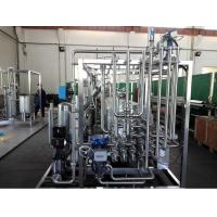 Wholesale Full Automatic 10 Ton Pasteurization Machine for Dairy Juice Milk from china suppliers