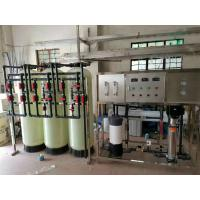 Wholesale RO water treatment equipment, purifier, plant mineral water making machine,water filter Purification Machine from china suppliers