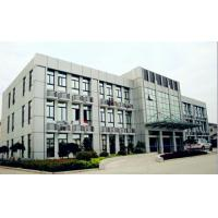 ZHONGCHENG INDUSTRIAL CO.,LTD